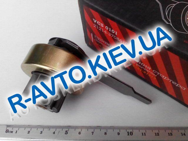 """Бендикс ВАЗ 2101 (редукторный стартер) """"СтартВольт"""" (VCS 0101)"""