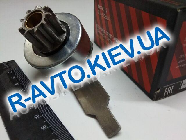 """Бендикс ВАЗ 2110 (редукторный стартер) """"СтартВольт"""" (VCS 0110)"""