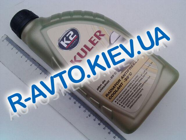 "Антифриз ""K2"" Kuler -37 (зеленый) 1 л."