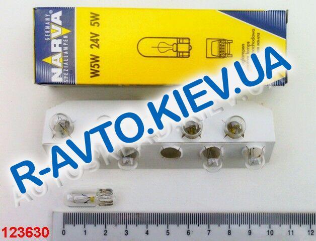 Лампа бесцокольная NARVA 24|5 (17197) (10 шт. в уп.)