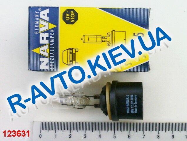 Лампа NARVA H27W|1 12,8V 50W PG13 (48055)(противотуманка)