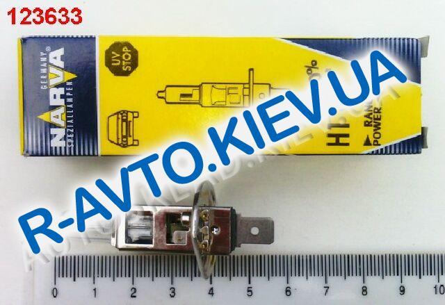 Лампа NARVA H1 12V 55W RANGE POWER +30% (48330)