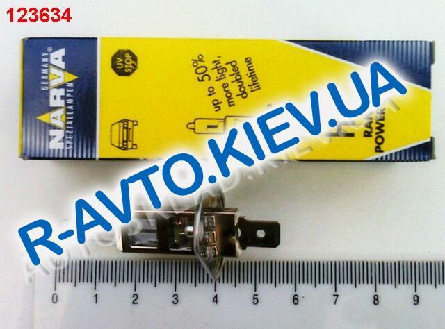 Лампа NARVA H1 12V 55W RANGE POWER +50% (48334)