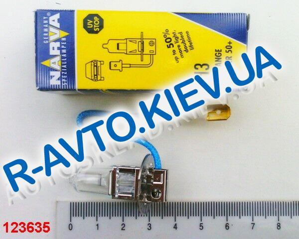 Лампа NARVA H3 12V 55W RANGE POWER +50% (48335)(противотуманка)