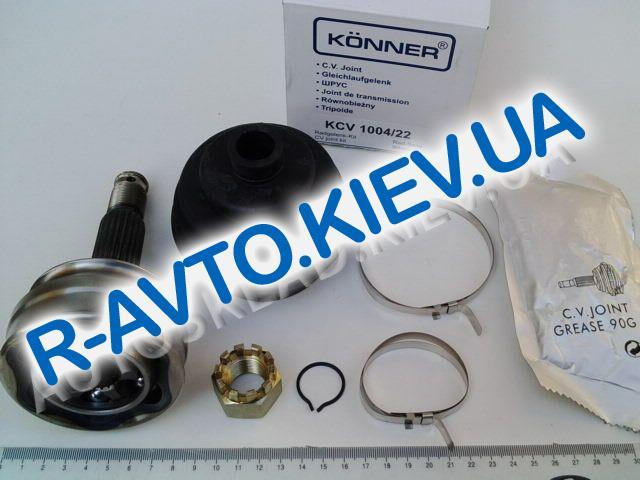 ШРУС (граната) Lanos 1.5 наружный  Konner (KCV1004|22) крупный шлиц (22 зуб.)