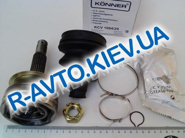 ШРУС (граната) Lanos 1.5 наружный  Konner (KCV1004|29) мелкий шлиц (29 зуб.)
