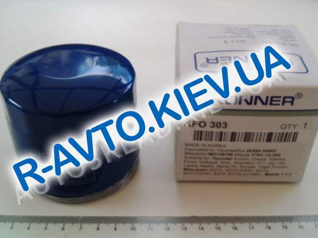 Фильтр масляный Hyundai KIA Konner KFO303