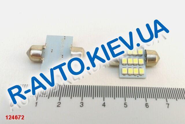 Лампа светодиод с|ц 12V 31 мм AC 16SMD (35 х 28) белая