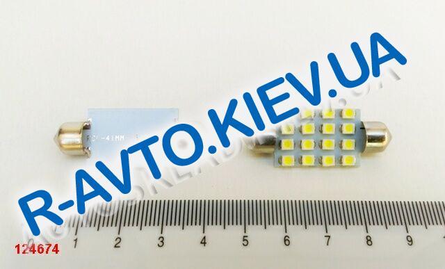 Лампа светодиод с|ц 12V 41 мм AC 16SMD (35 х 28) белая