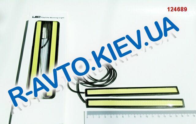 Ходовые огни дневного света LED 17 см (черный корпус)