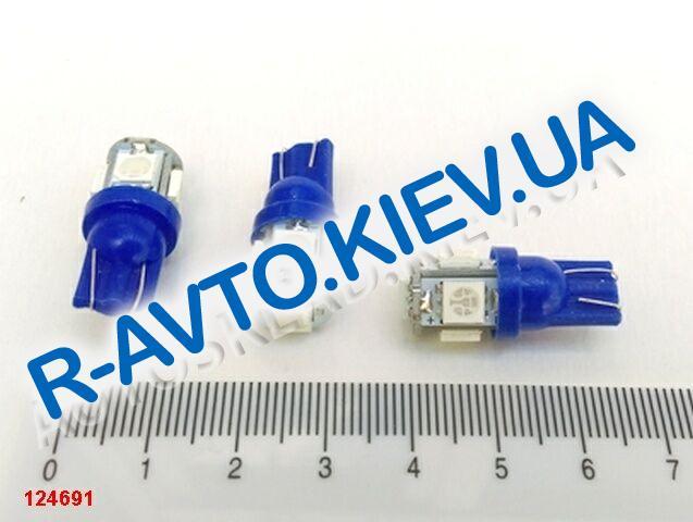 Лампа светодиод б|ц 12| 5  T10  5SMD (50 х 50) синяя
