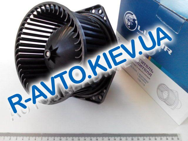 Мотор печки Aveo, Лузар (LFh 0525) с кондиционером