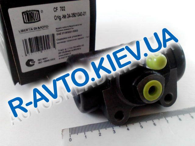 Цилиндр задний тормозной ГАЗ 24 Газель (штуц 12) Trialli (CF 702)
