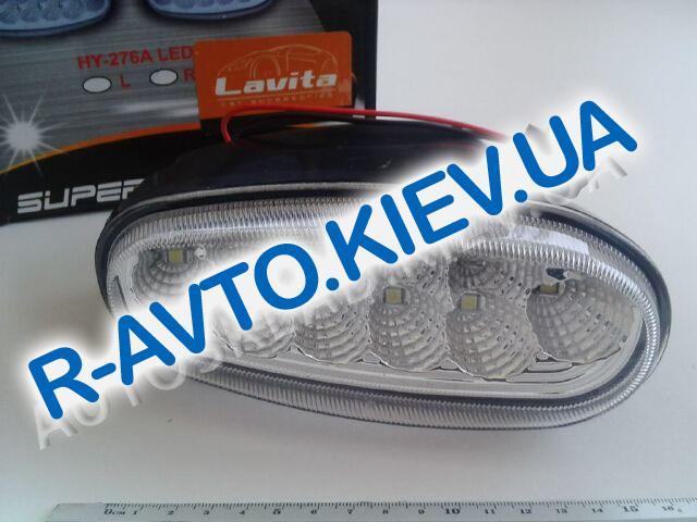 Фара противотуманная (дневного света) Lanos, Lavita (HY-276A-R LED) правая