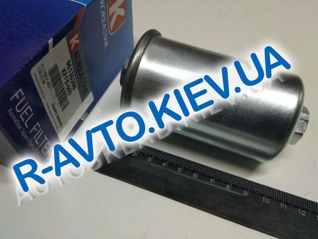 Фильтр топливный Nexia, KOREASTAR (KFFD-003)