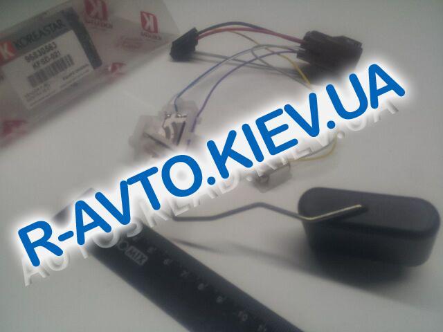 Датчик уровня топлива Aveo |||, KOREASTAR (KFSD-021)