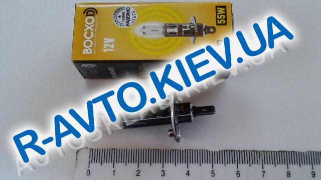 Лампа ВОСХОD H1 12v 55w (80511) (10 шт. в уп.)