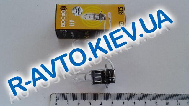 Лампа ВОСХОD H3 12v 55w (80513)(противотуманка)
