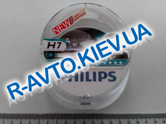 Лампа PHILIPS H7 12v 55w X-treme Vision (+130%) (12972 XV New) 2 шт.