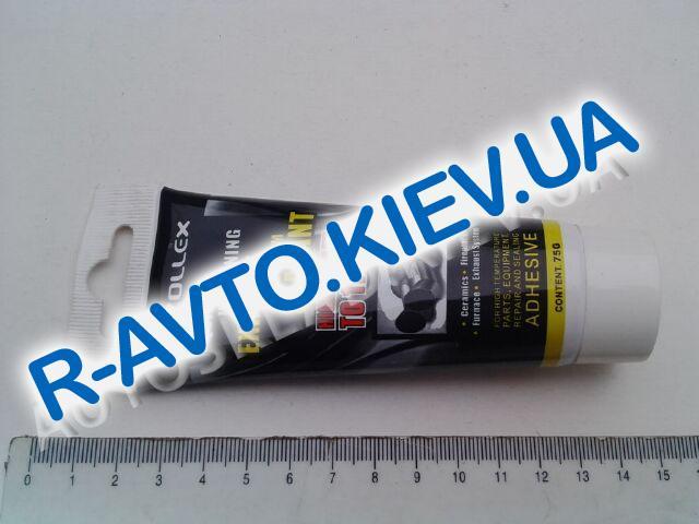 Герметик (цемент) глушителя Zollex (ES-8090) 75 гр.