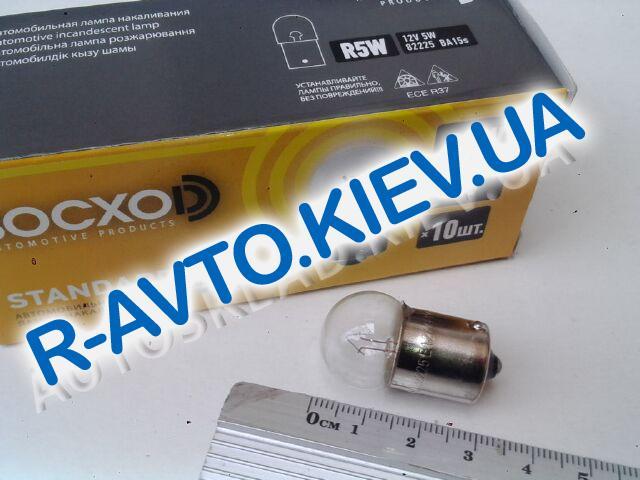 Лампа с цоколем ВОСХОD, 12| 5 (82225), (10 шт. в уп.)
