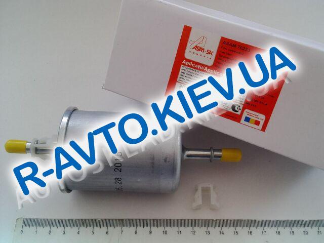 Фильтр топливный Lanos, ВАЗ 2110 инж, ASAM (70233)