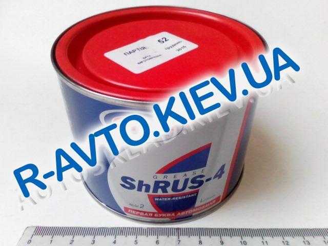 Смазка ШРУС, Agrinol (400 г.)
