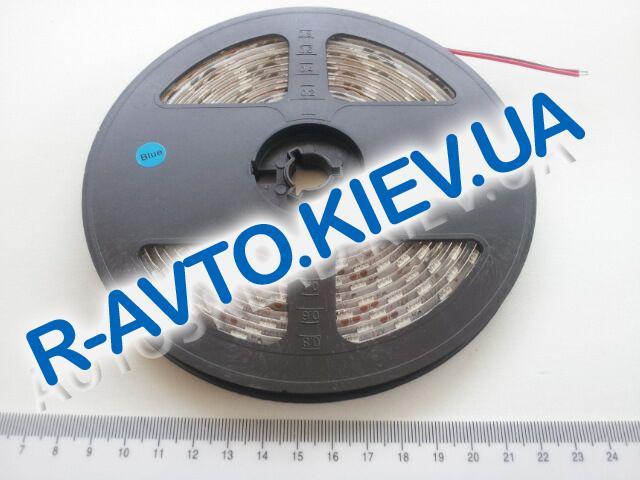 Лента светодиодная 12V 5м (50 х 50) синяя