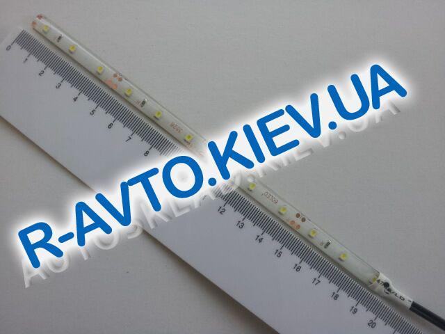 Лента светодиодная 24V 20см (35 х 28) белая