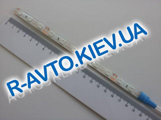 Лента светодиодная 24V 20см (50 х 50) синяя