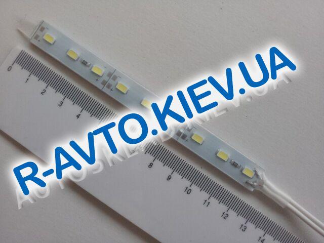 Лента светодиодная алюминий 12V 12,5см (57 х 30) белая
