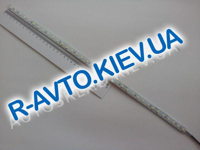 Лента светодиодная алюминий 24V 50см (57 х 30) белая