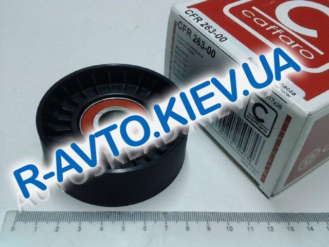 Ролик натяжной ремня генератора Aveo, CAFFARO (263-00) большой ф76 мм пластик