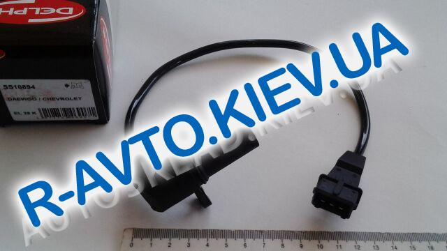 Датчик положения коленвала Aveo 1.5-1.6, Lacetti 1.6-1.8, DELPHI (SS10894)