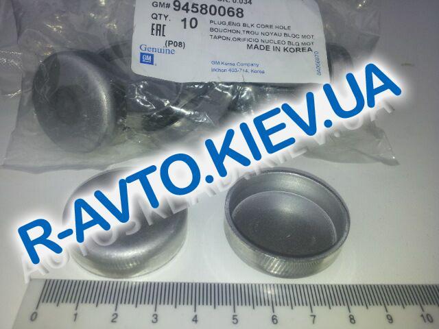 """Заглушка блока Lanos, """"GM"""" Корея (94580068) 36 мм"""