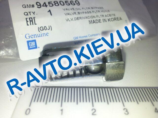 """Клапан перепускной масляного фильтра Lanos, """"GM"""" Корея (94580569)"""