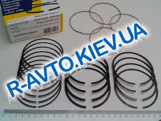 Кольца MAR-MOT 79,50 Lanos 1.6 (4.0107.50.03)