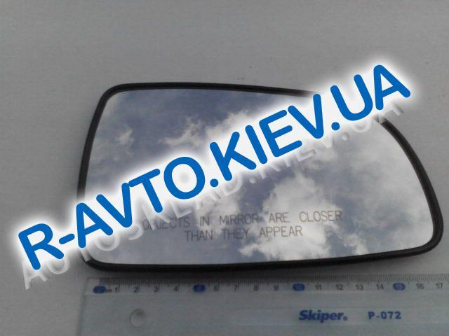 Зеркальный элемент Lanos|Aveo правый, FSO (Польша) для зеркала с повторителем
