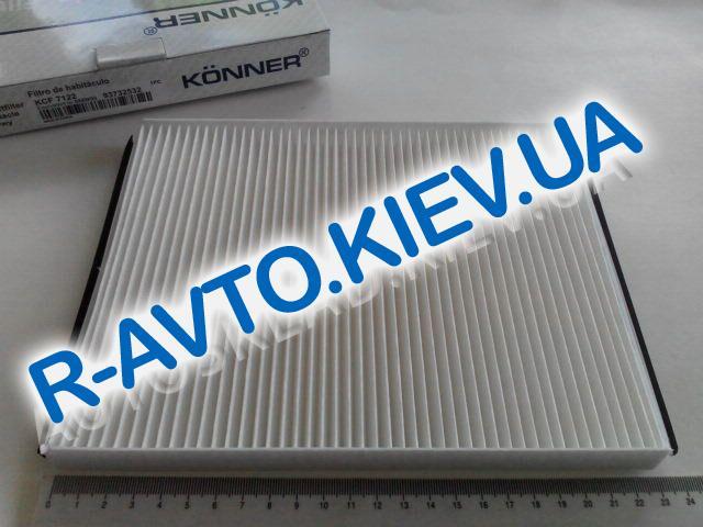 Фильтр салона Aveo ||| 1.6, Konner (KCF-7122)