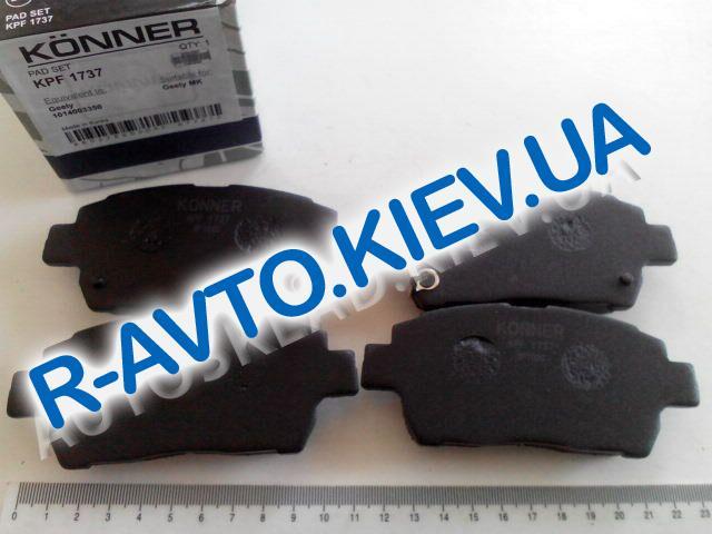 Колодки передние тормозные Geely MK, Konner (KPF-1737)