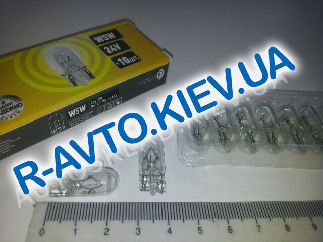 Лампа бесцокольная BOCXOD 24|5 (84145) (10 шт. в уп.)