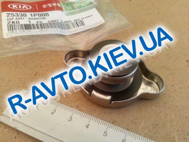Крышка радиатора HyundaiKIA MOBIS 253301P000