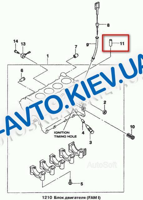 "Втулка направляющая блока 18.5мм Lanos, ""GM"" Корея (94580523)"