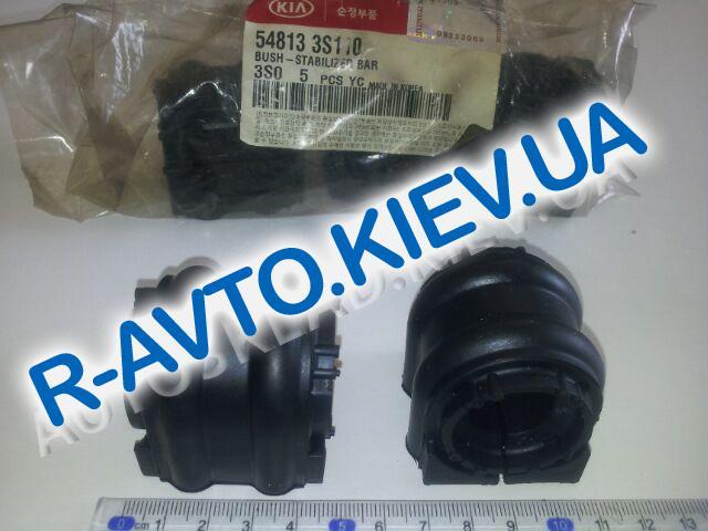 Втулка переднего стабилизатора Sonata (YF) 10-, MOBIS (54813-3S110) d21 мм