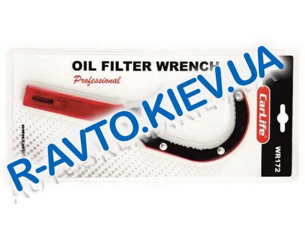 Ключ (съемник) маслянного фильтра (серп) Carlife (WR172)