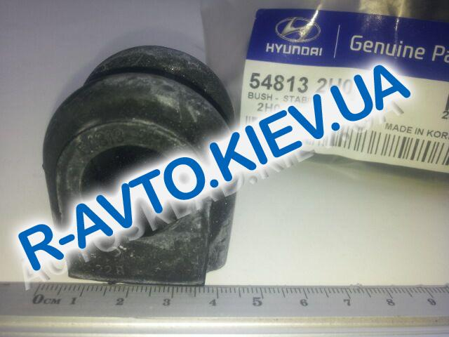 Втулка переднего стабилизатора Ceed (ED)|Aveo (T300), MOBIS (54813-2H000) d22,8 мм