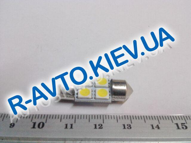 Лампа светодиод с|ц 12V 31 мм AC  4SMD (50 х 50) белая