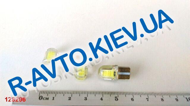 Лампа светодиод б|ц 12| 5  T10 COBALT (01) в силиконе белая
