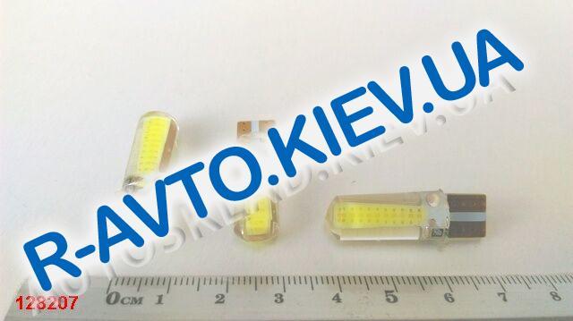 Лампа светодиод б|ц 12| 5  T10 COBALT (02) в силиконе белая