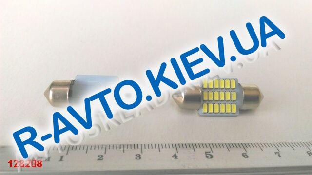 Лампа светодиод с|ц 12V 31 мм AC 18SMD (40 х 14) белая